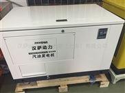 靜音燃氣20kw發電機報價