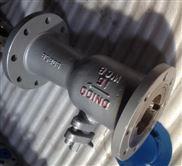 尼必可Q41PPL-16C导热油高温球阀