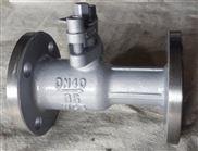 尼必可Q41PPL-16C一体式高温球阀