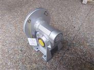 VF63蝸輪蝸桿減速機
