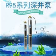 深井泵 不锈钢潜水泵 液下多级泵