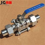 三片式焊接球阀 带活接头组合式整套球阀
