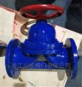化工强酸碱隔膜阀 G41C-10 DN80