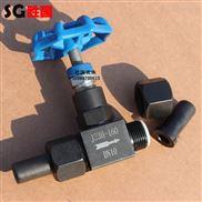 碳钢焊接式针型阀  高压高温针阀
