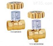 7004、7072黄铜磁性锁闭球阀