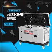 6000瓦便携式柴油发电机报价