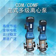 低噪音轻型立式多级高压防腐蚀离心给水泵