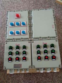 擺線針輪減速機防爆配電箱