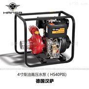 便攜式4寸柴油高壓水泵報價