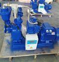 ZKZW真空輔助自吸式排污泵