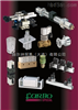 优势供应farbo气缸—德国赫尔纳(大连)公司