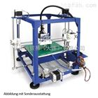 RepRap品牌3D打印機PRotos v2 Complete Kit完全版