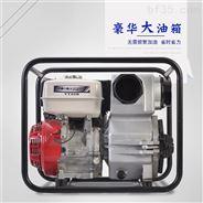 伊藤动力4寸柴油机水泵YT40B
