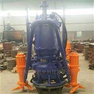 牢靠鉸刀絞吸砂漿泵   耐磨攪拌渣漿泵
