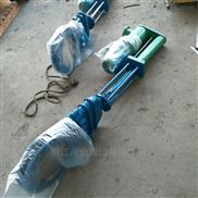 电液动薄型浆液刀闸阀 PZ273H-10C  DN200