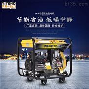 YT6800E移動便攜式柴油發電機