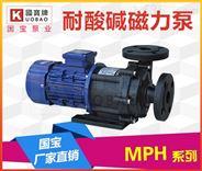 国宝磁力如东泵 惠州耐腐蚀磁力泵价格