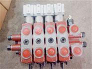 气控多路换向阀压缩垃圾车三路气控分配器