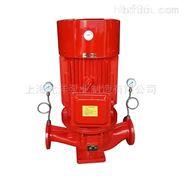 优质立式室内消火栓泵