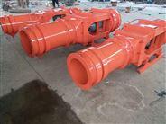 kcs230d煤矿用湿式振弦除尘风机报价