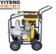 伊藤YT40DPE-2带轮子移动柴油机水泵