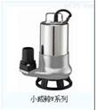 台湾亨龙水泵 HENGLONG pump