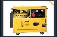 靜音單相5kw柴油發電機YT6800T3