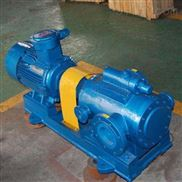 高低压三螺杆泵 螺杆循环泵 燃油输送泵