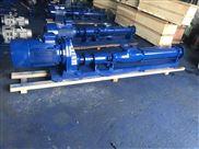市政环保污水螺杆泵 螺杆排污泵 污泥进料泵