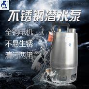 農業灌溉WQ-1.1BS出水口向上潛水排污泵
