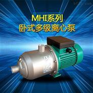 单相卧式不锈钢离心泵锅炉给水循环泵
