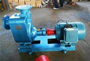 防爆自吸离心泵 汽油卸车泵 尿素液输送泵