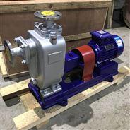 自吸式排污泵 不锈钢污水泵 工业废水泵