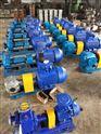 齒輪瀝青泵 瀝青保溫泵 保溫瀝青輸送泵