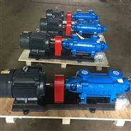 卧式多级离心泵 高扬程离心水泵 离心油泵