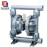 BQG型气动隔膜泵