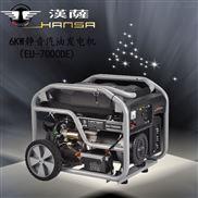 带空调用6000瓦小型静音发电机
