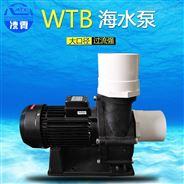 3KW卧式单级泵 广东凌霄牌清水泵