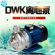 家用增压泵 管道循环泵 广东凌霄牌水泵