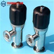 衛生級快裝穩壓閥 不銹鋼快裝安全閥