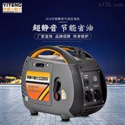 上海2kw小型靜音汽油發電機