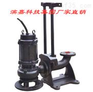QW型无堵塞固定式潜水排污泵