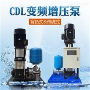 高压增压泵 小区二次供水系统 变频泵