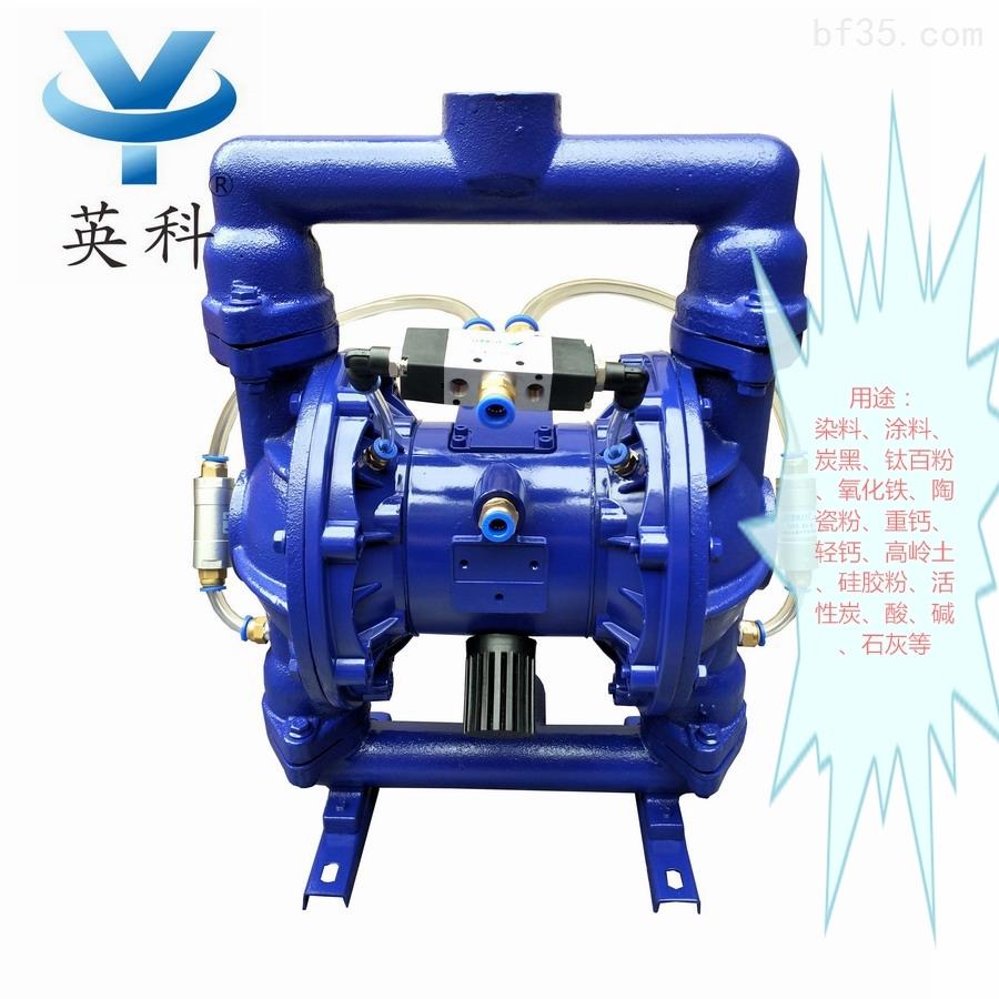 新产品输送碳粉粉体粉料气动隔膜泵