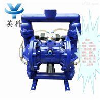 YKQ新产品输送碳粉粉体粉料气动隔膜泵