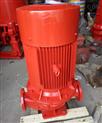 泰安立式消防水泵結構分析