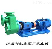 FPZ型耐腐蝕塑料自吸泵