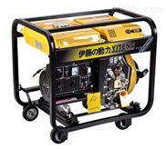 單相3千瓦柴油發電機