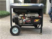 带轮子6千瓦柴油发电机