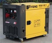 8kw便攜式柴油發電機YT8100T3